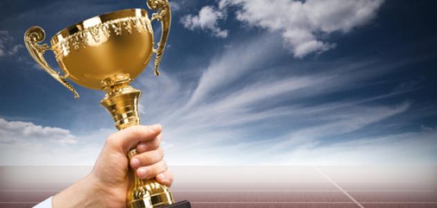 Znane letošnje nagrade za spodbujanje podjetništva